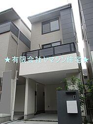 東京都小平市たかの台40-5