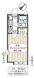 フルーヴ23[2階]の間取り