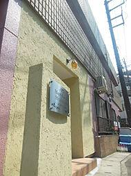 メイプルガーデン溝の口[3階]の外観