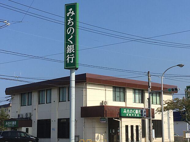 みちのく銀行 河原木支店 徒歩 約4分(約310m)