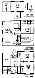埼玉県さいたま市西区大字飯田