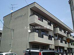 さくらマンションB[2階]の外観