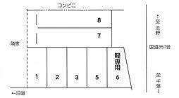 蘇我駅 0.9万円
