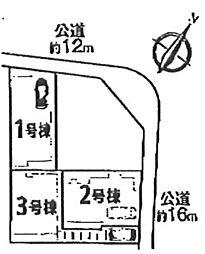 東京都板橋区高島平5丁目27-24