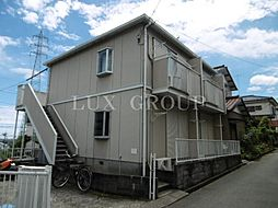 東京都八王子市絹ケ丘3丁目の賃貸アパートの外観