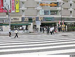 池袋駅 8,280万円