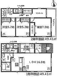 愛知県名古屋市港区千鳥2丁目606