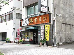 港キリン座敷席もあり和風な店内はカジュアルな雰囲気。名古屋名物ひつまぶしもあります。 徒歩 約6分(約450m)