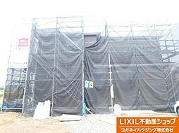 国定駅 1,790万円