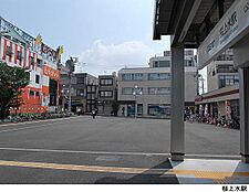 桜上水駅(現地まで960m)
