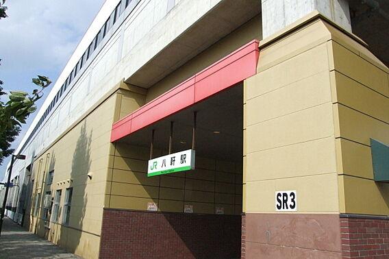JR 八軒駅 ...