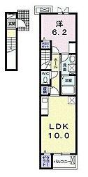 ヴェルテス六番館 2階1LDKの間取り