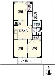 ウイング・M[1階]の間取り
