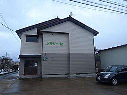 鶴岡駅 3.3万円
