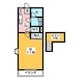 プチマルヒロ[1階]の間取り