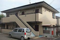 JR姫新線 余部駅 3.1kmの賃貸アパート
