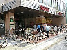 西友(840m)