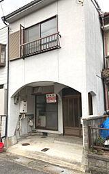 椥辻駅 580万円