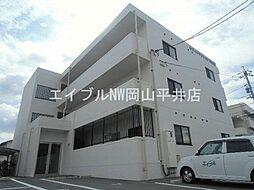 高島駅 6.4万円