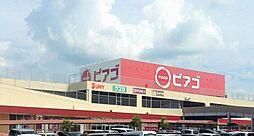 ピアゴ幸田店まで1409m 徒歩18分