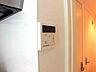 設備,1LDK,面積33.27m2,賃料6.4万円,JR福知山線 塚口駅 徒歩10分,阪急神戸本線 塚口駅 徒歩21分,兵庫県尼崎市御園3丁目