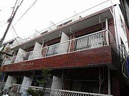 馬込駅 4.5万円