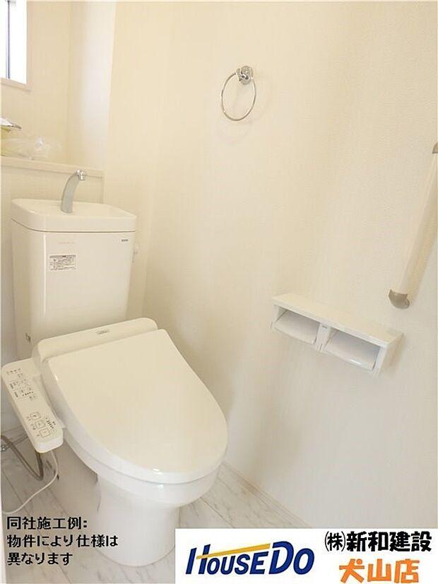 ウォシュレットトイレです。