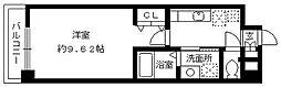 ラピスラズリ桜坂[2階]の間取り