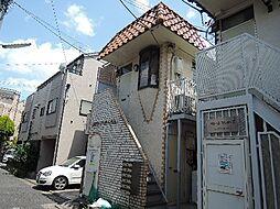 東京都世田谷区太子堂4丁目の賃貸アパートの外観