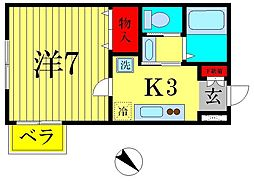 ヒューマンパレス新松戸IV[3階]の間取り