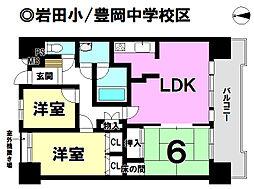 ライオンズマンション中岩田