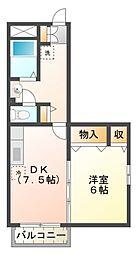 サンライズ花澤台[1階]の間取り