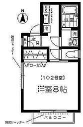 東京都杉並区久我山3丁目の賃貸アパートの間取り