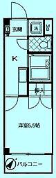 アローランド溝の口[3階]の間取り