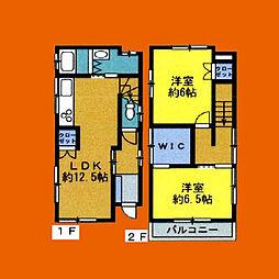 埼玉県さいたま市南区太田窪5丁目