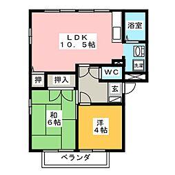エーデルハイム B棟[2階]の間取り