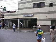 井の頭線「駒場東大前駅」徒歩10分です。