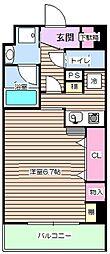 ベルエアー[4階]の間取り