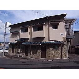 奈良県生駒市元町2丁目の賃貸アパートの外観