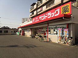 サンドラッグ千音寺店営業時間9:30〜20:30取り扱い商品一類医薬品・お米・食品 病院と隣接しています。 徒歩 約14分(約1100m)