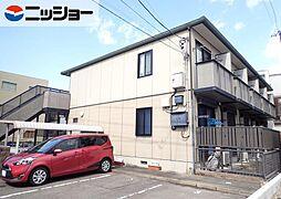 荒畑駅 4.9万円