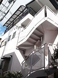 平山マンション[1階]の外観