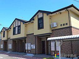 犬塚駅 4.3万円