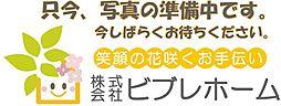 信太山駅 4.8万円