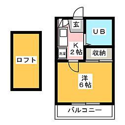 エターナル[2階]の間取り