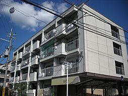 西喜ハイツ[2階]の外観