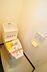 トイレ,3K,面積45.5m2,賃料5.4万円,相鉄本線 三ツ境駅 バス9分 中村下車 徒歩1分,JR横須賀線 戸塚駅 バス22分 中村下車 徒歩1分,神奈川県横浜市瀬谷区阿久和南2丁目20-10