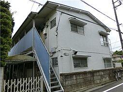 東京都世田谷区豪徳寺2丁目の賃貸アパートの外観