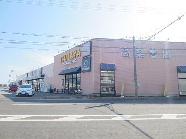仁井田 tsutaya