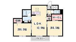 西飾磨駅 7.8万円